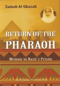 Return of The Pharoah