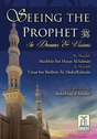 Seeing the Prophet (saw) In Dreams & Visions