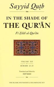 In The Shade Of The Quran - Volume 12
