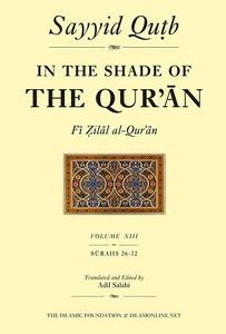 In The Shade Of The Quran - Volume 13