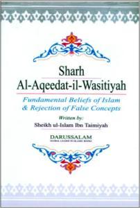 Sharh Al-Aqeedat-il-Wasitiyah