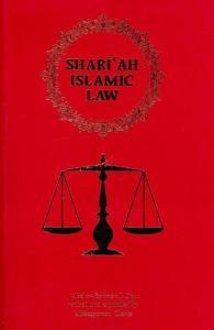 Shariah: The Islamic Law