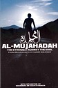 Al-Mujahadah - The Struggle Against The Soul