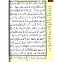 Quran with colour codes (Mushaf Tajweed) 14x20 cm