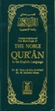 The Noble Quran in the english language only (long)