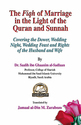 The Fiqh of Marriage in the Light of the Quraan and Sunnah