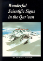 Wonderful Scientific Signs in the Quran