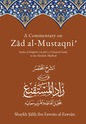 A Commentary on Zad al-Mustaqni - A Guide to the Hanbali Madhab