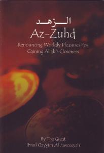 Az-Zuhd