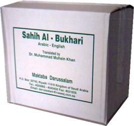Sahih Al-Bukhari - 9 Bind