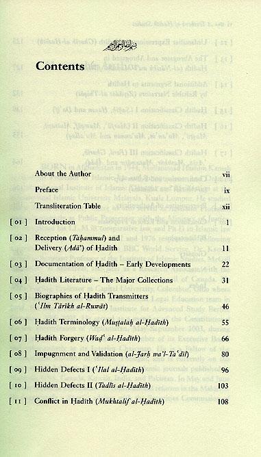 a textbook of hadith studies pdf