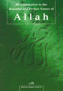 An Explanation To The Beautiful And Perfect Names Of Allâh