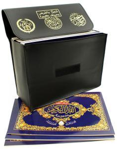 Koranen med farvekoder (Tajweed) i 30 dele inkl. lædertaske