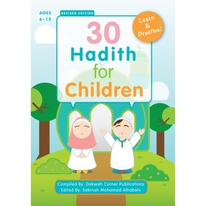 30 Hadith for Children ages 6-12