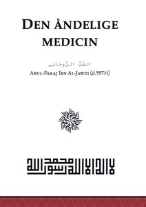 Den åndelige medicin