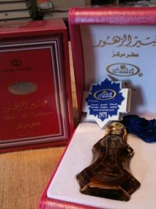 Abir Al-Zahoor 10ml