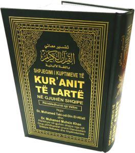 Noble Quran Kur anit Te Larte (albansk)