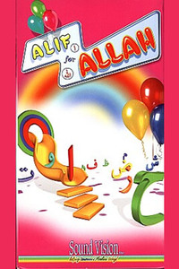 Adams World: Alif for Allah DVD