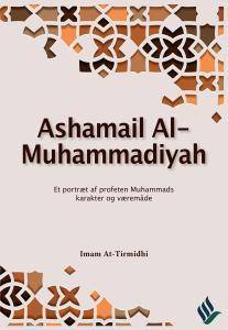 Ashamail al-Muhammadiyah