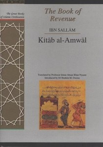 The Book of Revenue - Kitab al-Amwal