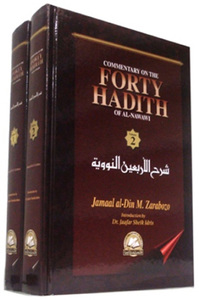 Commentary on the Forty Hadith of Al-Nawawi (2 vol)