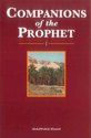 Companions of the Prophet (saw) (2 volumes)