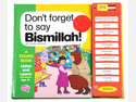 Dont Forget to Say Bismillah!
