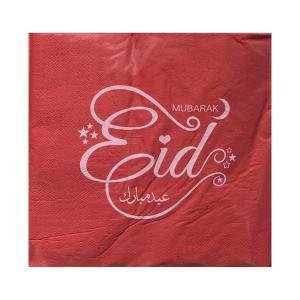 Eid Mubarak servietter - 20 stk