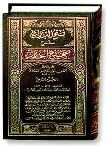 Fathul-Bari - Sharah Sahih Al-Bukhari - 15 Bind (Arabisk)