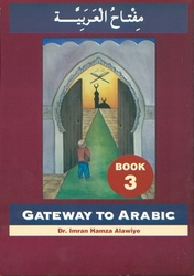 Gateway to Arabic - Book 3