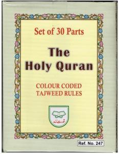 Quran i 30 dele - Urdu skrift (ref 247 - softcover)