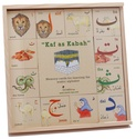 Kaf as Kabah Memory Game