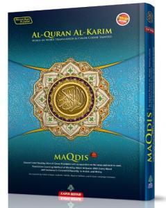 Al-Quran Al-Karim Maqdis