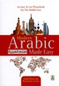 Modern Arabic Made Easy