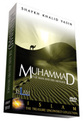 Muhammad - The Man & His Message (DVD)