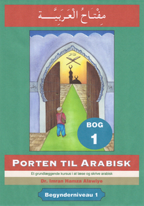 Porten til arabisk - Bog 1