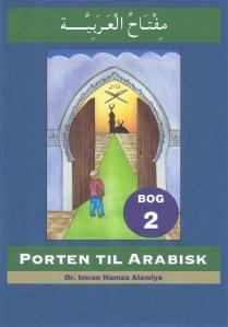 Porten til arabisk - Bog 2