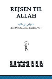 Rejsen til Allah