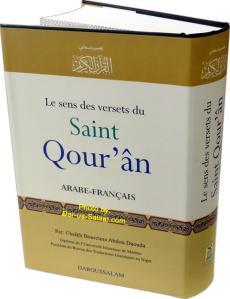 Le sens des versets du Saint Qouran