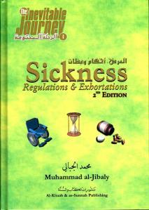 Sickness: Regulations & Exhortations