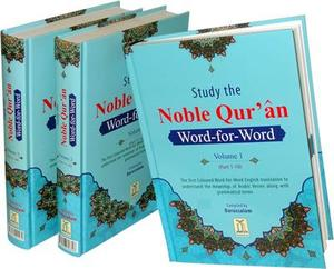 Study The Noble Quran - Word-for-Word (bind 1-3)