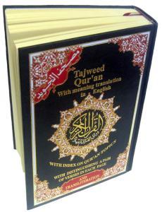 Tajweed Quran med engelsk oversættelse og transkription