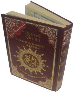 Tajweed Quran med engelsk oversættelse
