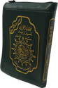Quran with colour codes (Mushaf Tajweed) extra large pocket