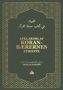 Afklaring af Koran-bærernes etikette