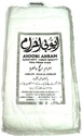Ihram/Ahram (Bomuld) til Hajj - for men