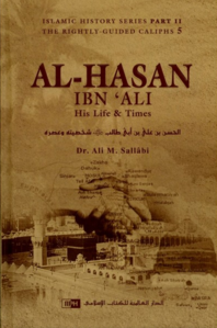 Al-Hasan Ibn Ali - His Life and Times