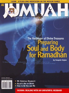 Al-Jumuah Magazine Aug-Sep 2008