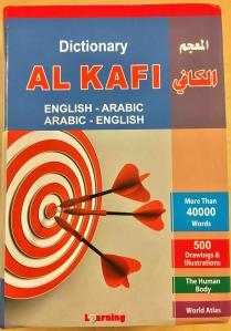 Dictionary Al-Kafi English-Arabic and Arabic-English