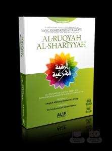 Al-Ruqyah Al-Shariyyah - Rashid Al-Afasy (CD)